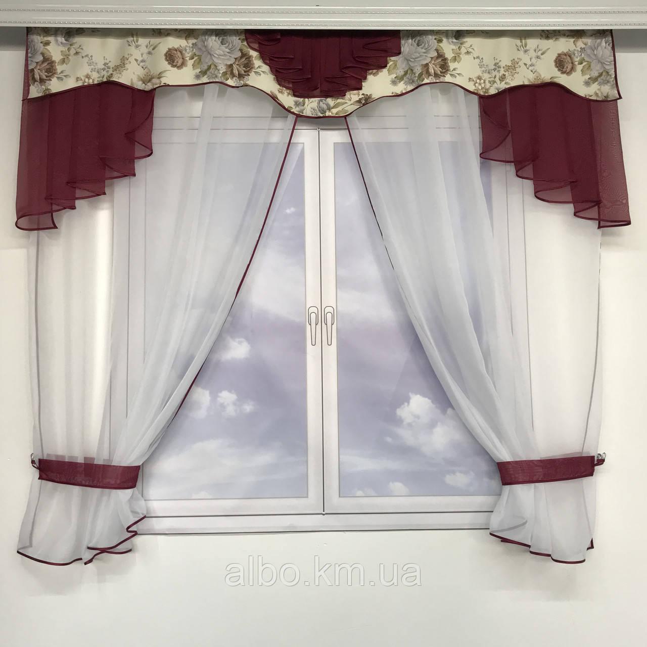 Короткий тюль з ламбрекеном для залу спальні вітальні, тюль з шифону атласу для будинку квартири кімнати, тюль до підвіконня в зал