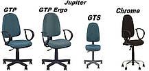 Кресло офисное Jupiter GTS механизм CPT крестовина PM60, ткань С-11 (Новый Стиль ТМ), фото 2