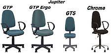 Кресло офисное Jupiter GTP Ergo механизм CPT крестовина CHR68, ткань С-11 (Новый Стиль ТМ), фото 3