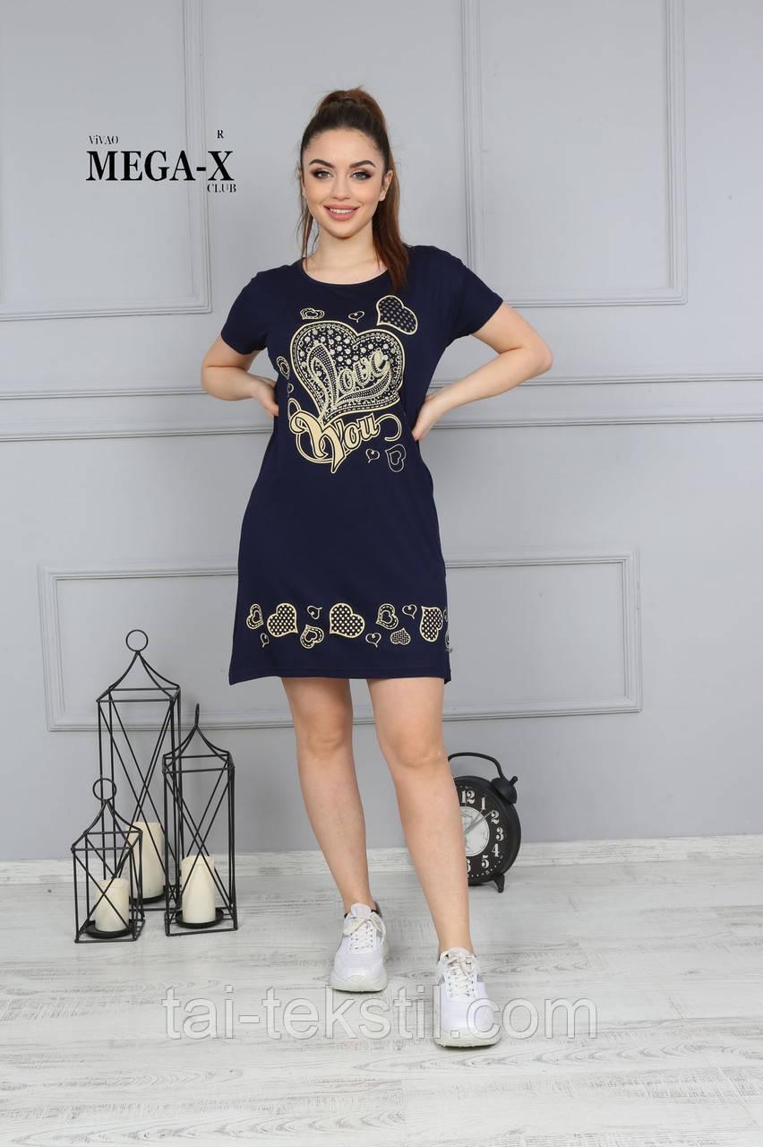 Туника женская качество вискоза Турция,цвета разные размер норма ONE SIZE (46-48p)