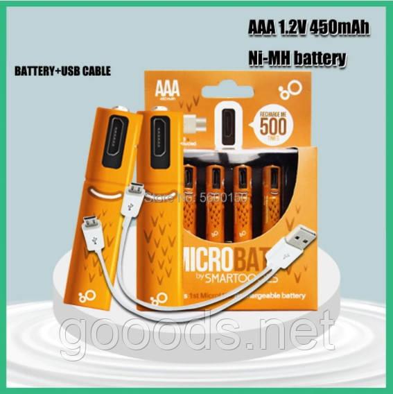 Минипальчиковые батарейки AAA 1,2 V 450 маг Ni-MH акумулятори