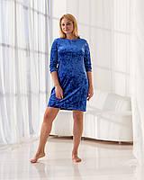 Красивое платье для дома и улицы., фото 1