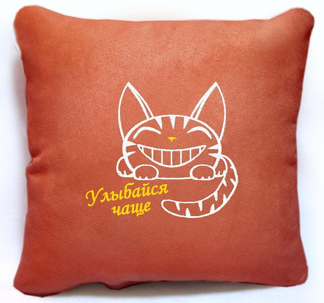 """Сувенірна подушка """"Посміхайся !"""" №134"""