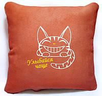 """Сувенірна подушка """"Посміхайся !"""" №134, фото 1"""