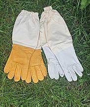 Перчатки пчеловода защитные кожаные с нарукавниками Белые и Жёлтые
