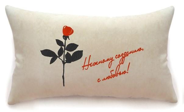 """Подушка для """"Закоханих"""" №15 """"Ніжному створінню"""""""