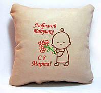 """Сувенирная подушка  для женщин № 03 """"Любимой бабушке!"""", фото 1"""