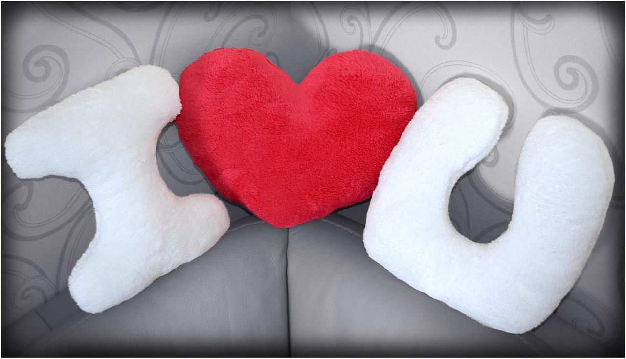 """Набір подушок """"I love you"""" з червоним серцем"""