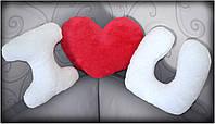 """Набір подушок """"I love you"""" з червоним серцем, фото 1"""