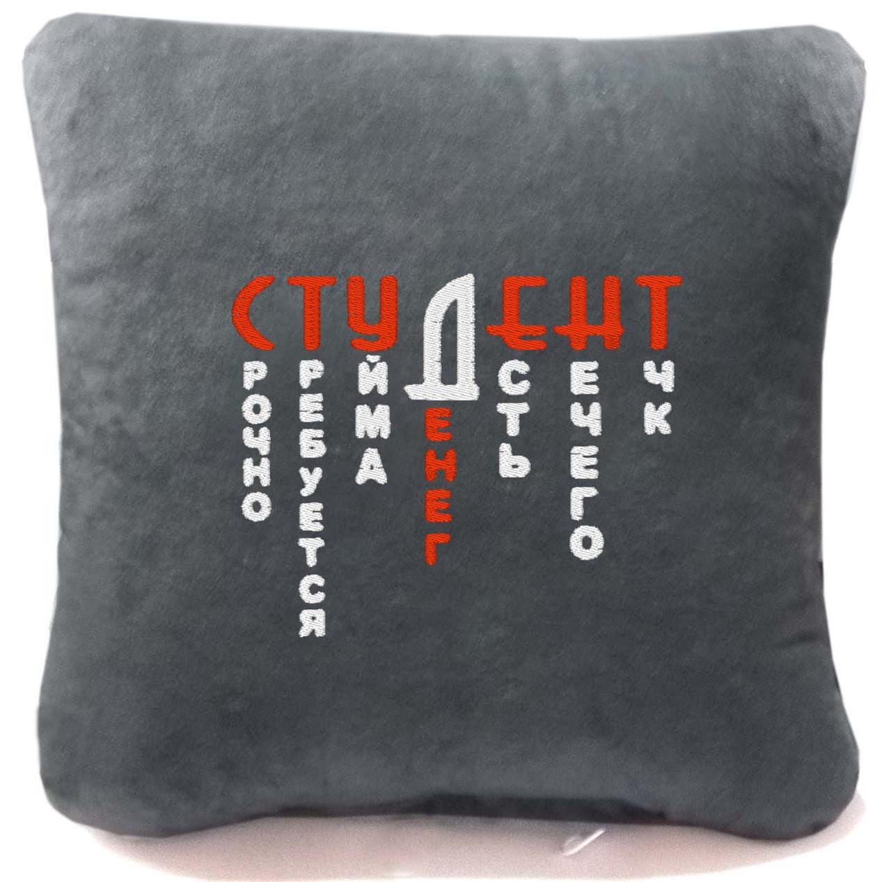 """Сувенирная подушка """"Студент"""" №163"""