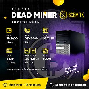 Збірка Dead Miner