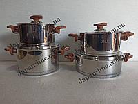 Набор кастрюль O.M.S. Collection 1076  8 пр