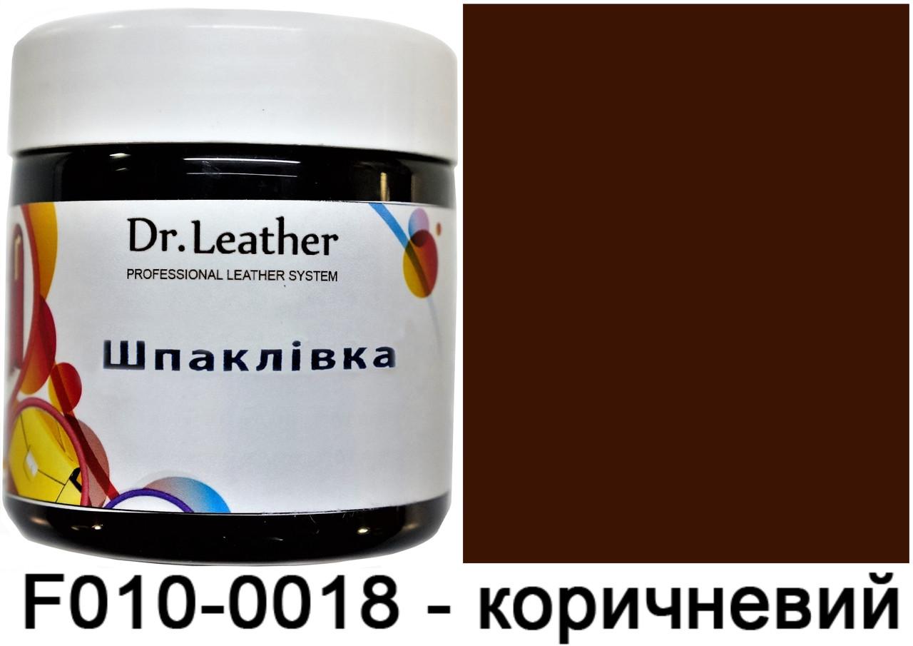 Шпаклевка (жидкая кожа) 150 мл Коричневый