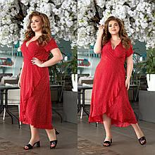 Летнее красивое романтичное на запах платье миди в горошек, много расцветок Батал