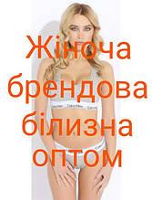 Женское брендовое белье Calvin Klein, Tommy Hilfiger (трусики, стринги, наборы)