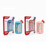 Телефон детский сенсорный 8035, фото 4