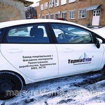 Реклама на авто, брендування авто, реклама на транспорті