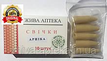 Гомеопатические свечи Арника