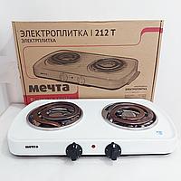 "Электроплитка на 2 конфорки. ТМ ""Мечта"" Электрическая плита 212Т."