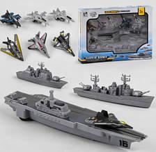 Набір військових кораблів