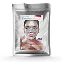 Glomedic Brightening (Гломедик) маска для лица альгинатная осветляющая (1000 г)