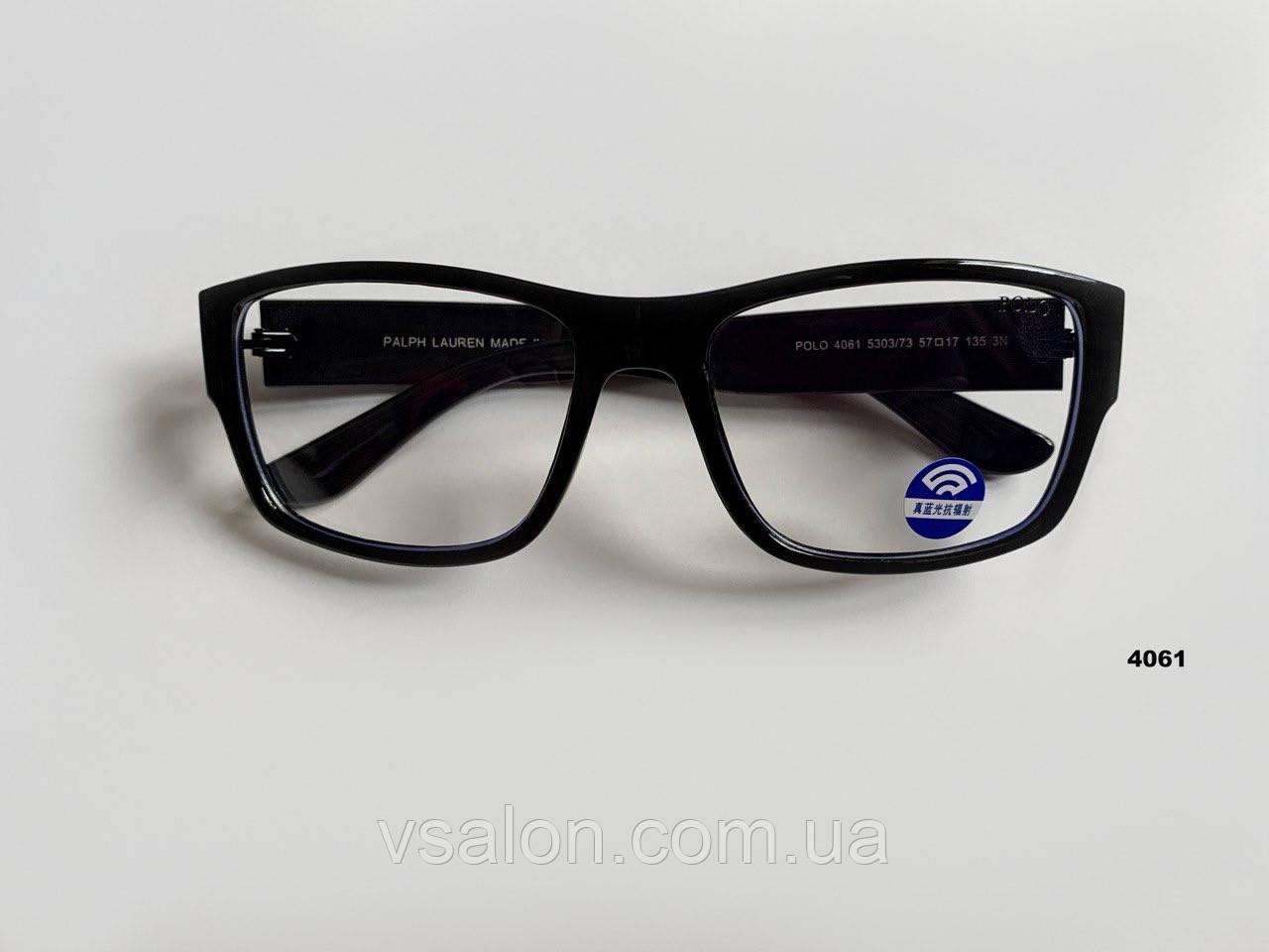 Комп'ютерні окуляри 4061 з чорними дужками