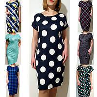 Летнее платье женское 60 большой размер (50,52,54,56,58,60,62,64,66) трикотажное