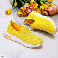 Яркие желтые текстильные эластичные дышащие женские кроссовки в стразах
