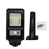 Вуличний ліхтар світильник на сонячній батареї для вуличного освітлення на стовп solar D S80 7777, фото 2