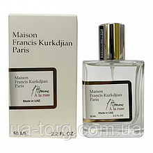 Maison Francis Kurkdjian l'homme A La Rose Perfume Newly чоловічий, 58 мл