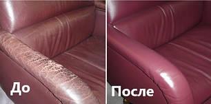 Шпаклевка (жидкая кожа) 150 мл Темно коричневый, фото 2