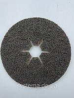 Круг абразивный жёсткий из нетканного материала для доводки поверхности, 125 мм