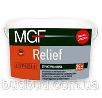 Структурная краска, усиленная силиконом Relief MGF  25 кг