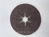 Круг абразивный средний из нетканного материала для доводки поверхности 125 мм