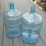Бутыль для воды поликарбонатный БУ 18,9 литров без ручки с крышкой ПЕТ для кулера под помпу, фото 7
