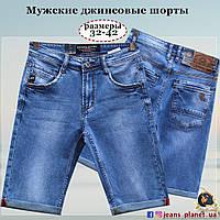 Шорты мужские джинсовые классические голубого цвета BaronJNS