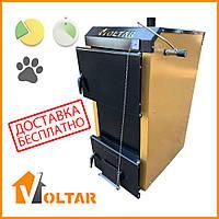 Пиролизный котел длительного горения VOLTAR Front S50 - 18 кВт твердотопливный дровяной