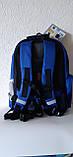 Рюкзак шкільний dr.kong 1115010, фото 3