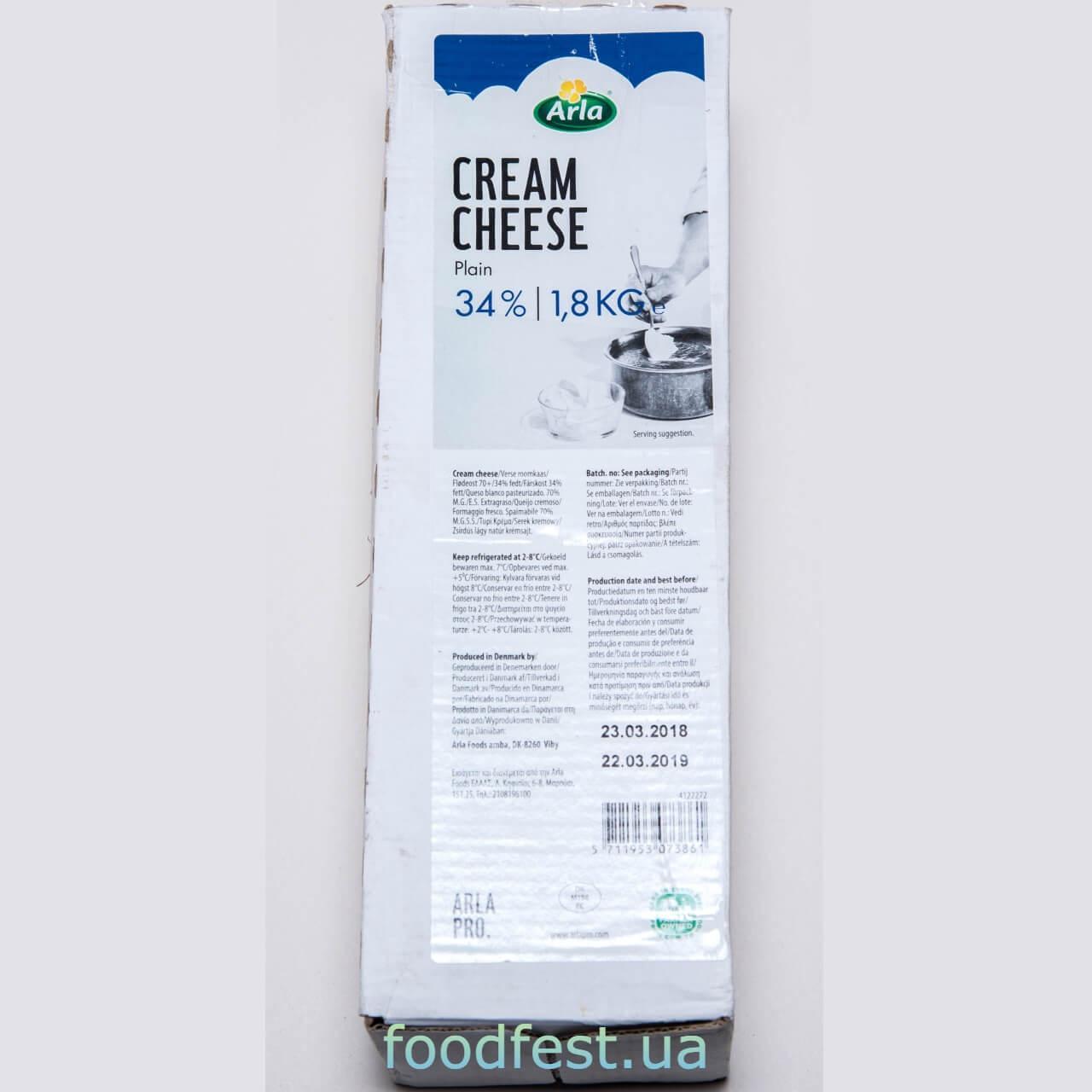 Крем-сир Буко TM Arla 1,8 кг