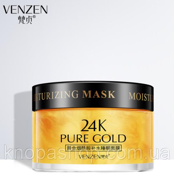 Товар мега знижка! Для замовлень від 1500 грн. Нічна маска крем 24 k pure gold niacinamide VENZEN120 g