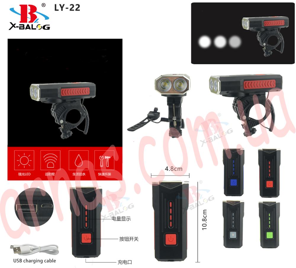 Ліхтар велосипедний з сигналом LY-22 акумуляторний