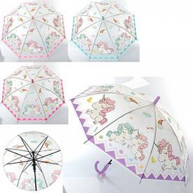 Дитячий складаний парасолька ББ MK-4563 48х66х81 см