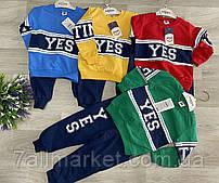 """Спортивний костюм на манжеті YES на хлопчика 2-5 років (4 цв) """"BAMBINI"""" недорого від прямого постачальника"""