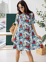 Яркое летнее платье с растительным принтом 42-44, 44-46, 46-48