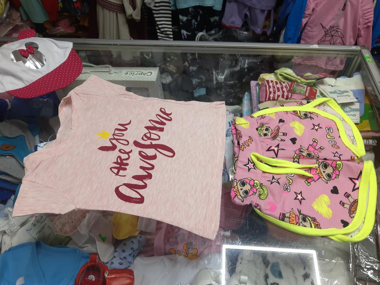 Літній костюм для дівчинки футболка шорти р. 86 - 110