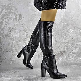 Сапоги женские Fashion Sarge 2185 37 размер 24 см Черный
