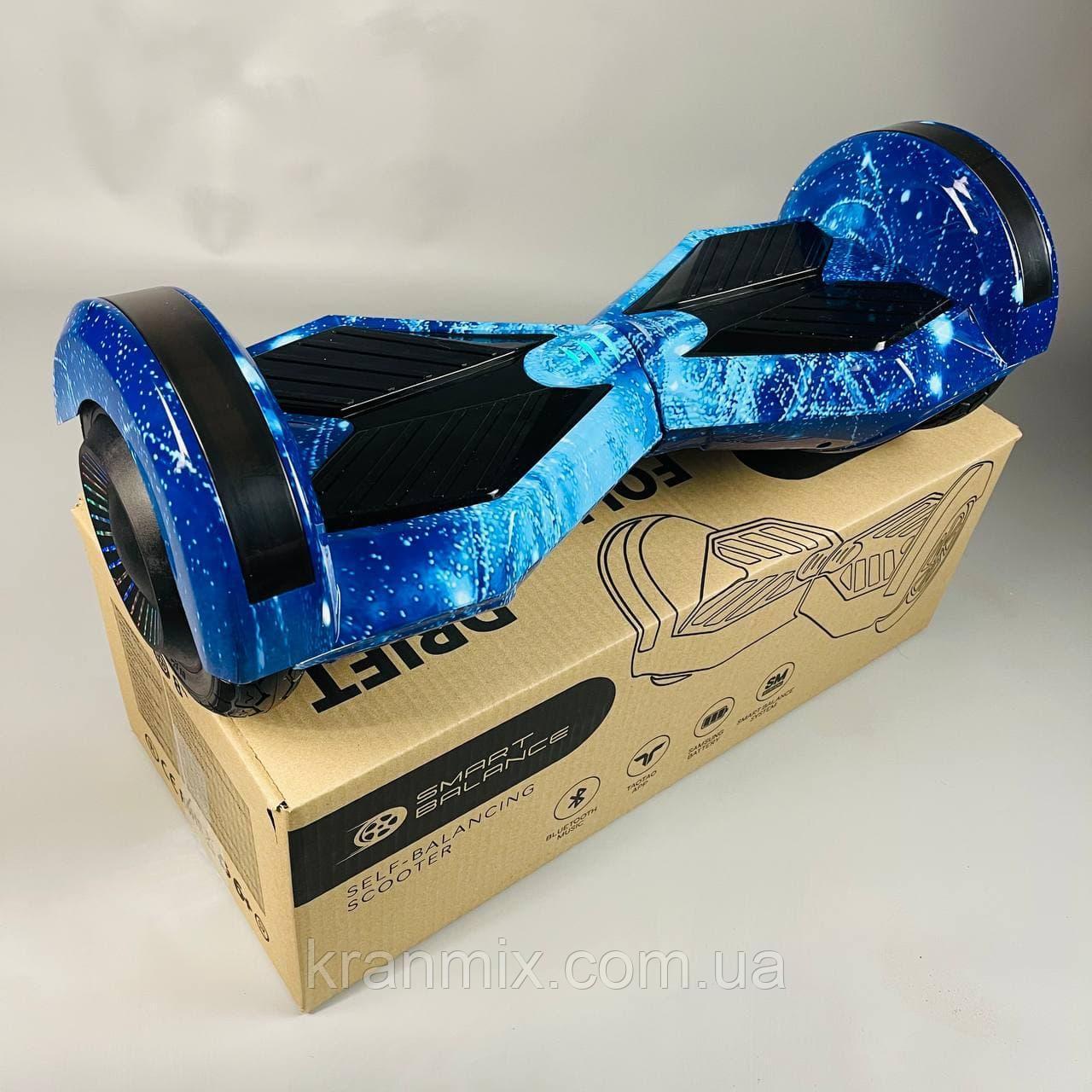 Гироскутер Smart Balance Wheel Pro 8 Синій космос з підсвічуванням | Надійний гироборд Смарт Баланс з