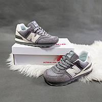 Женские кроссовки New Balance 574 серые