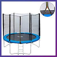 Батут для взрослых и детей для дома с защитной сеткой Profi MS-0501 диаметр 427 см