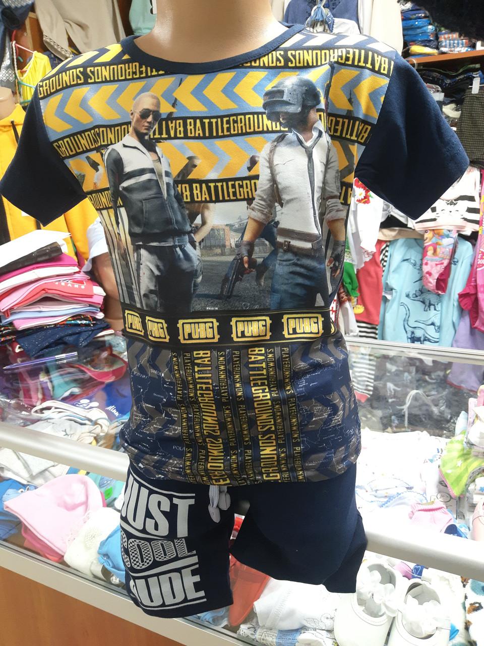 Літній костюм для хлопчика футболка шорти р. 104 - 128